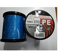 Рыболовный шнур Shark 1000 m Синий