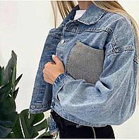 """Куртка джинсовая женская стильная, размер 42-46(2цв) """"MARTA"""" купить недорого от прямого поставщика"""