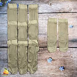 Следки, капроновые носочки (упаковка 10 шт) Размер: 35- 41 см (20128)