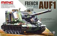 Французская самоходка AUF1 155mm 1/35 MENG TS-004 сборная пластиковая модель