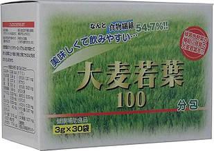 HIKARI Aojiru сік з молодих паростків ячменю, 100%, 30 пакетів по 3 г