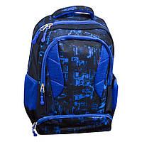 Рюкзак шкільний Navigator Місто, 48*34*16 см
