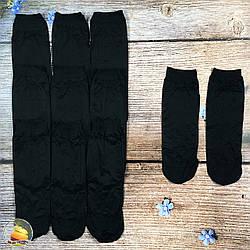 """Следки, капроновые носочки """"Чёрные"""" (упаковка 10 шт) Размер: 35- 41 см (20129)"""