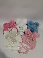 Шапка одинарная вязка  для малышей на завязках до 1 года