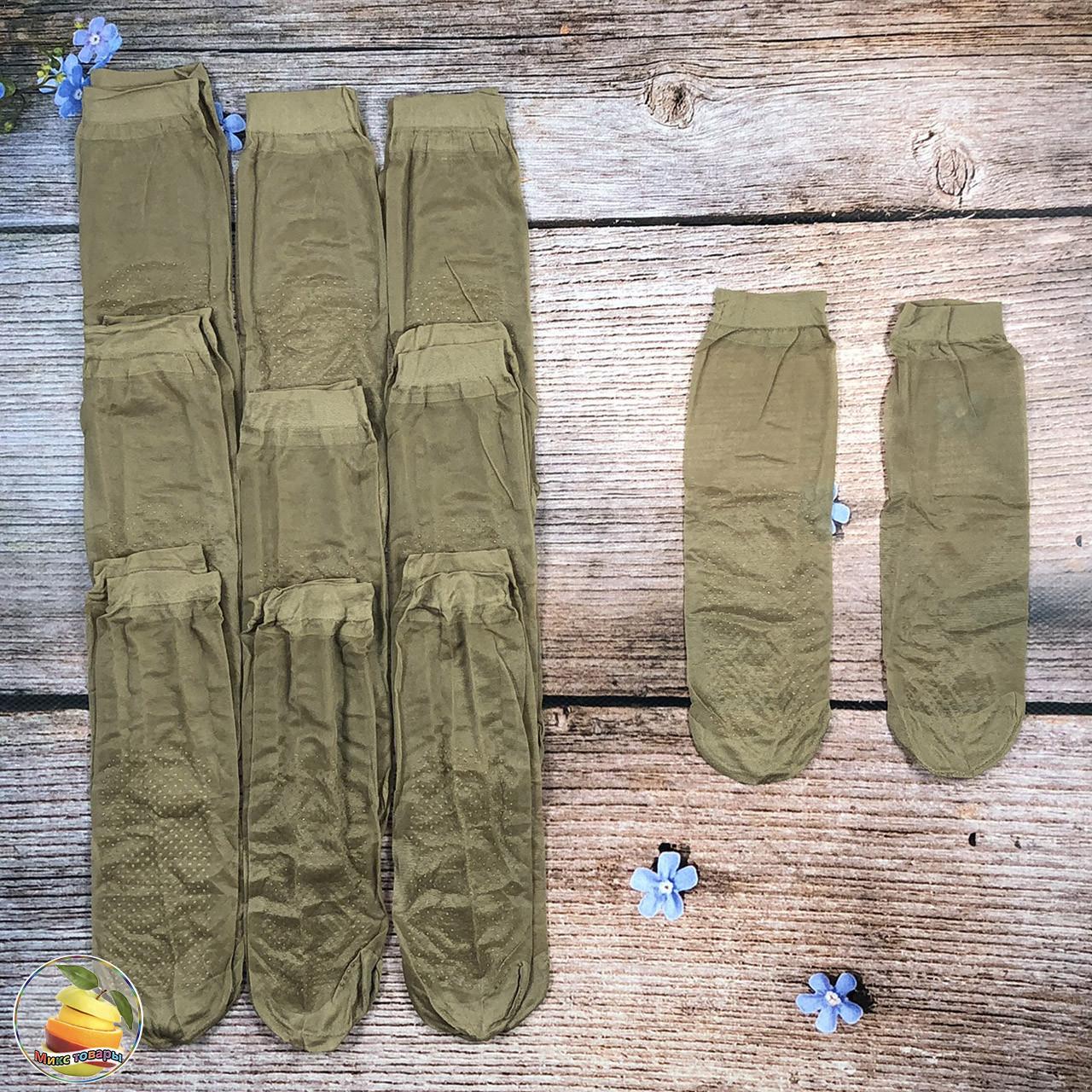 Следка з гальмами, капронові носочки (упаковка 10 шт) Розмір: 35 - 41 см (20130)