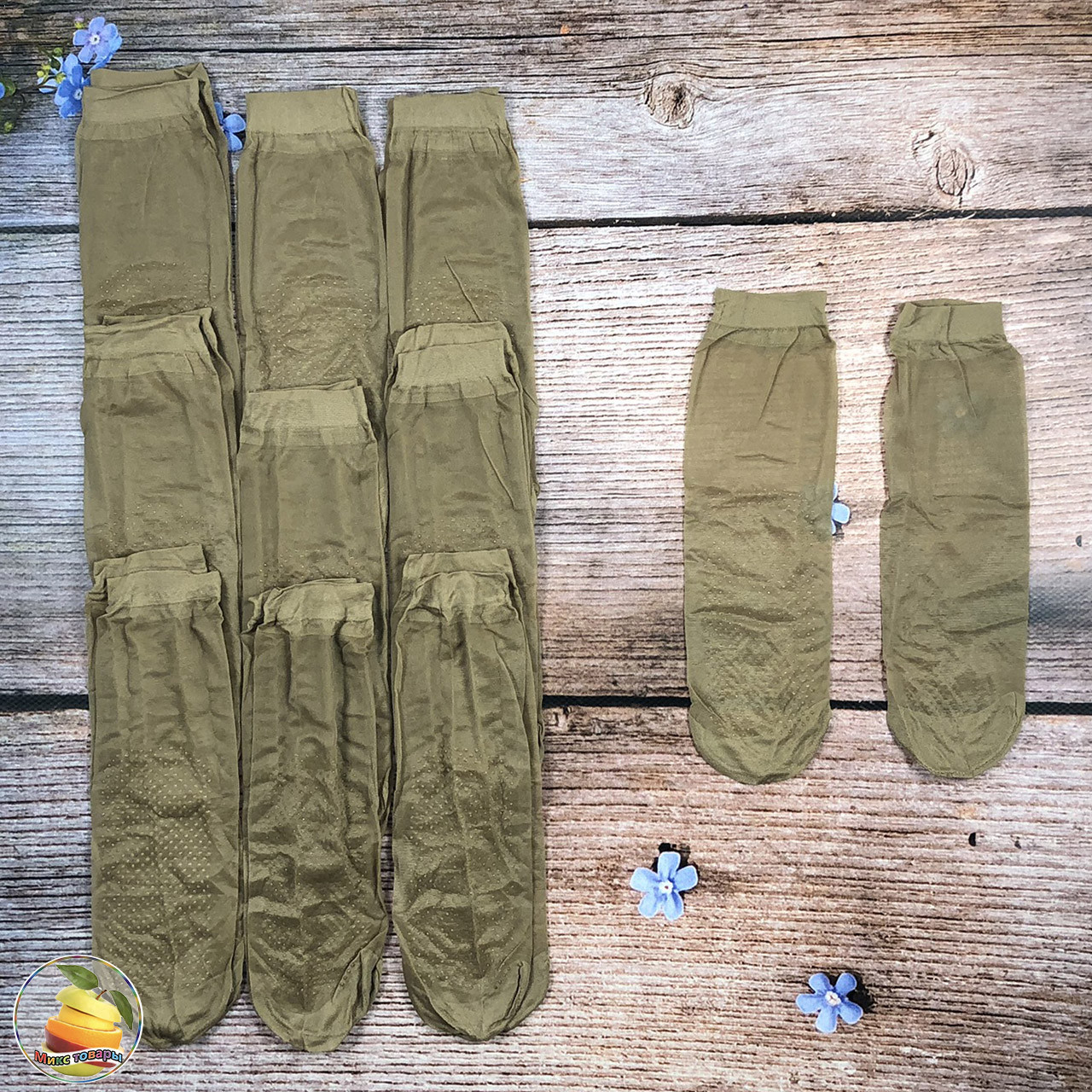 Следки с тормозами, капроновые носочки (упаковка 10 шт) Размер: 35- 41 см (20130)