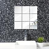 Акрилове дзеркало 15×15 см × 0.2 мм срібло 1 шт, фото 2