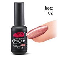 Магнитный гель лак для ногтей PNB Glow Gems 02 Topaz, 8 мл