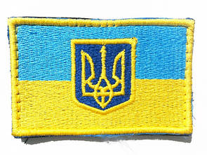 UA KVF F03 Прапор України з гербом 70*60
