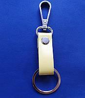 № 2 Кожаный брелок для ключей с кольцом и карабином. Ручная работа.