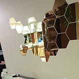 Комплект акрилових дзеркал «Соти» 50 шт. 46×40×23×1 мм срібло, фото 5
