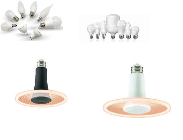 Лампочки, лампа светильник
