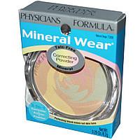 Минеральная корректирующая пудра натурального кремового цвета, Physician's Formula, Inc., 8,2 г