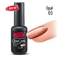 Магнитный гель лак для ногтей PNB Glow Gems 03 Opal, 8 мл