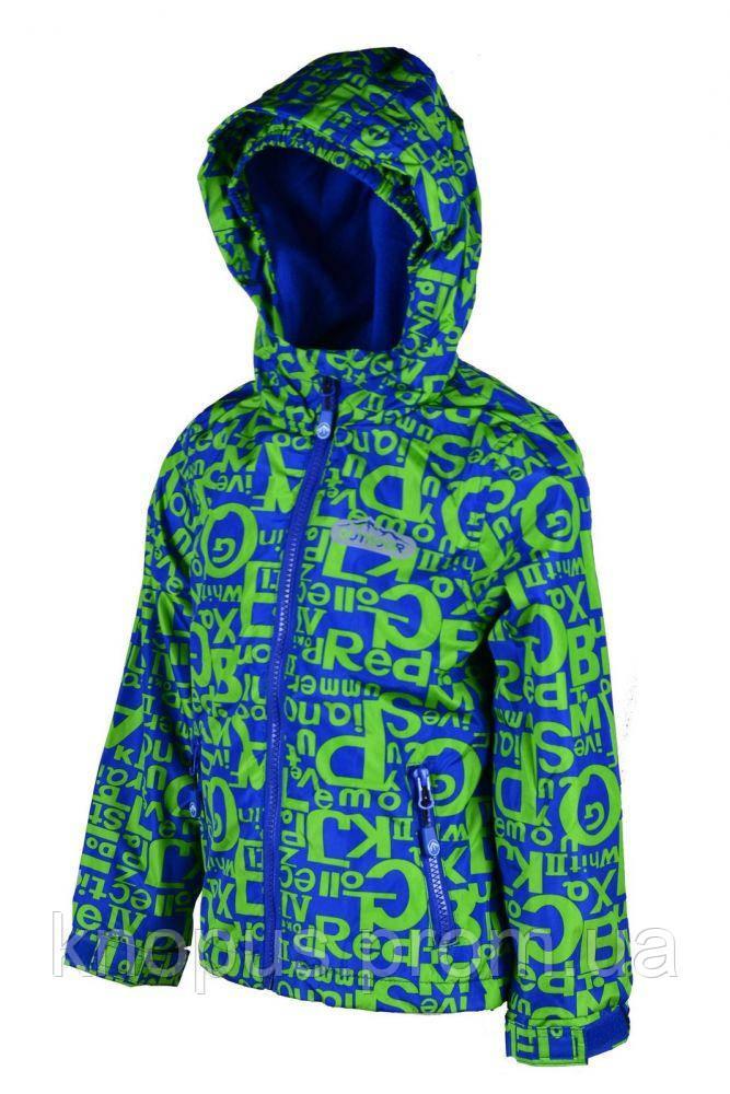 Детская демисезонная термокуртка OUTDOOR PIDILIDI