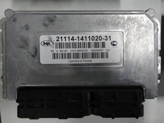 Электронный блок управления ЭБУ АВТЭЛ 21114-1411020-31 программируемый, фото 2