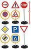 Детский игровой набор Дорожные Знаки Big 1198 (дитячий ігровий набір дорожні знаки)