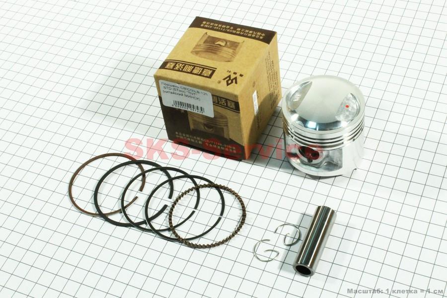 Поршень, кольца, палец к-кт 125cc 56,5мм STD (палец 15мм)