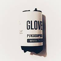 Taccat glove kit / Пара чорних нітрилових рукавичок (L)