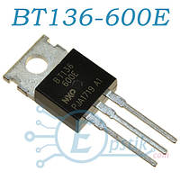 BT136-600E, симистор 4А 600В 10мА, TO220