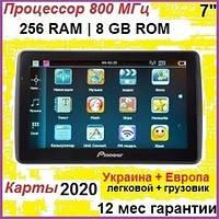 "GPS Навигатор Pioneer X75HD (7""/256 RAM/8GB ROM) КАРТЫ 2020"