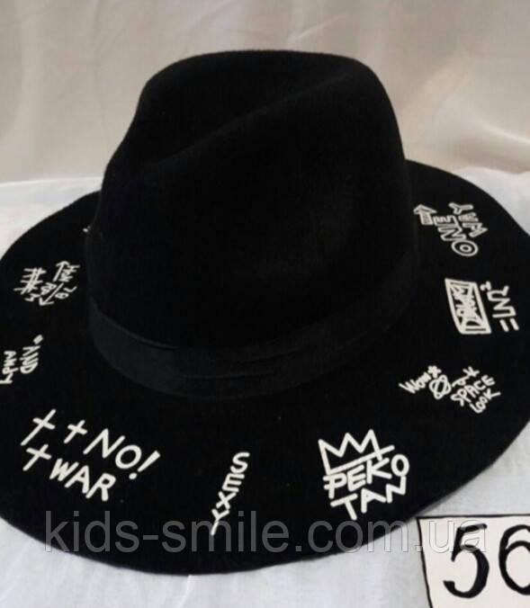Шляпа молодежная