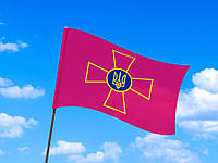 Флаг вооружённых сил Украины