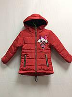 Куртка детская LOL