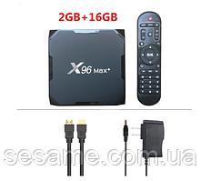 Смарт ТВ приставка  Smart TV Box X96 Max+ (Max Plus S905X3 Android 9) 2gb/16gb