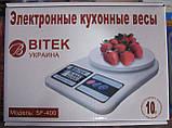 Весы кухонные Витек SF-400 (до 10 кг), фото 2