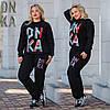 Батальный женский спортивный костюм DNKA