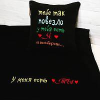 """Набір подушка+чохол у подарунок! та плед Barvysto """" Тебе так повезло"""", чорний колір, арт.0701"""