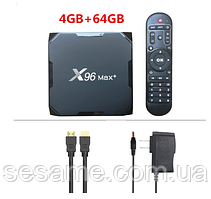 Смарт ТВ приставка Smart TV Box X96 Max+ (Max Plus S905X3 Android 9) 4gb / 64gb