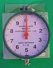 Ваги-кантер з ручкою круглий (до 10 кг)