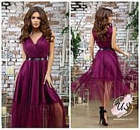 Коктейльное платье миди с юбкой из сетки. 4 цвета!