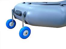 Колеса для лодки Гребнушка-MINI 210Пено