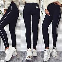 Стрейчевые женские джинсы с серебряным лампасом арт 615