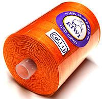 Нить армированная Оранжевая 28/2 (145тон) полиэфирное волокно 2500м Kiwi