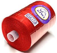 Нить армированная Красная 28/2 (114тон) полиэфирное волокно 2500м Kiwi