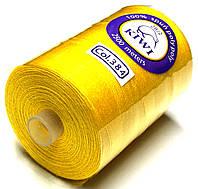 Нить армированная Желтая 28/2 (384тон) полиэфирное волокно 2500м Kiwi
