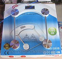 Весы напольные Domotec MS-2003B (прямоугольные)