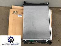 Радіатор охолодження основний Kia Sportage 2016-2020 (QL), фото 1