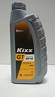 Масло моторное KIXX синтетика G1 5W30 1л