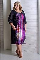Яркое женское платье Симфония сиреневый (64-70)