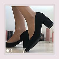 Женские туфли лодочки на невысоком каблуке черная замша
