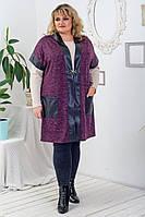 Красивый женский жилет Кимоно марсала (62-68)