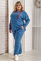 Яркий спортивный костюм Мануэла синий (58-72)