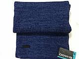 Однотонный вязаный мужской шарф цвет бордовый 182Х24, фото 2