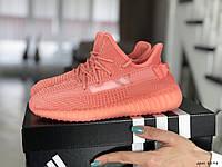 Кросівки жіночі в стилі  Adidas x Yeezy Boost  коралові ТОП якість