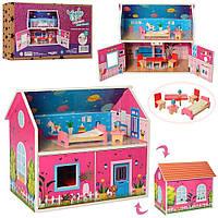 Деревянный домик для кукол MD 2158, 2 этажа, мебель
